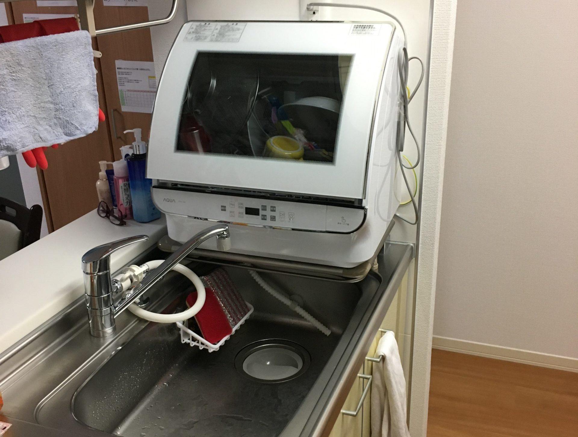 食洗機設置写真