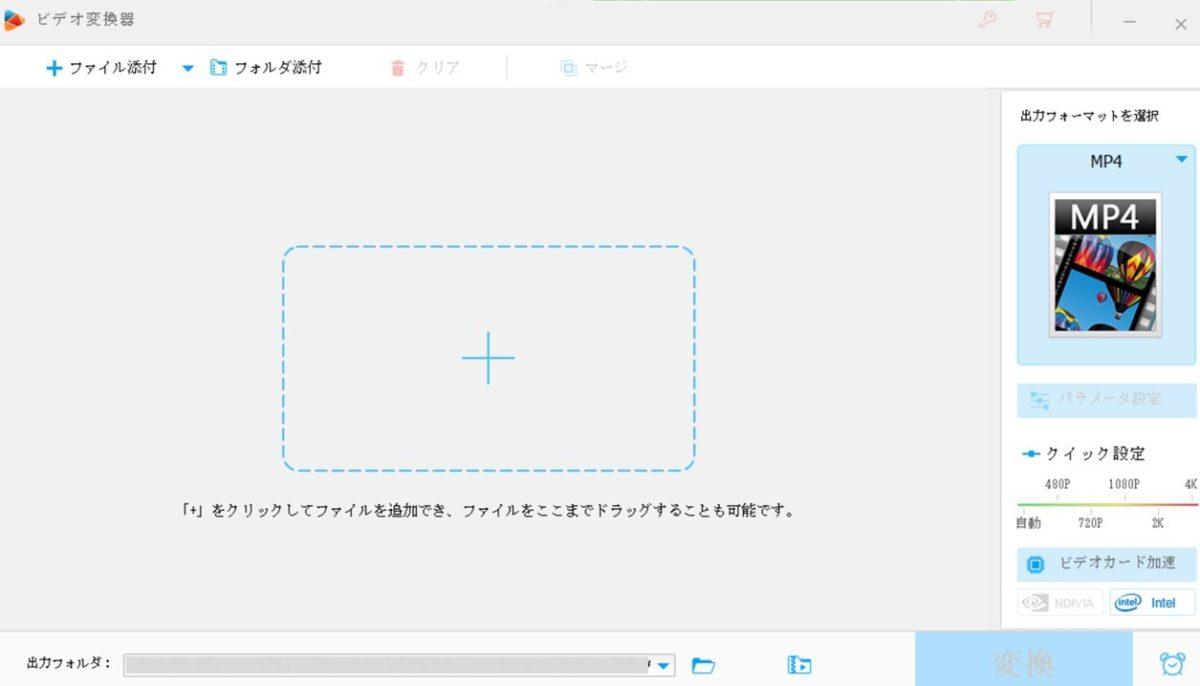 HD-Video-Converter-Factory画面