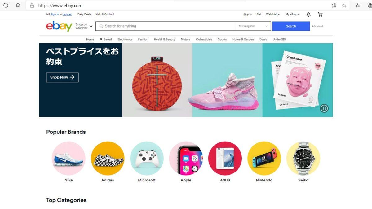 ebay-account-register