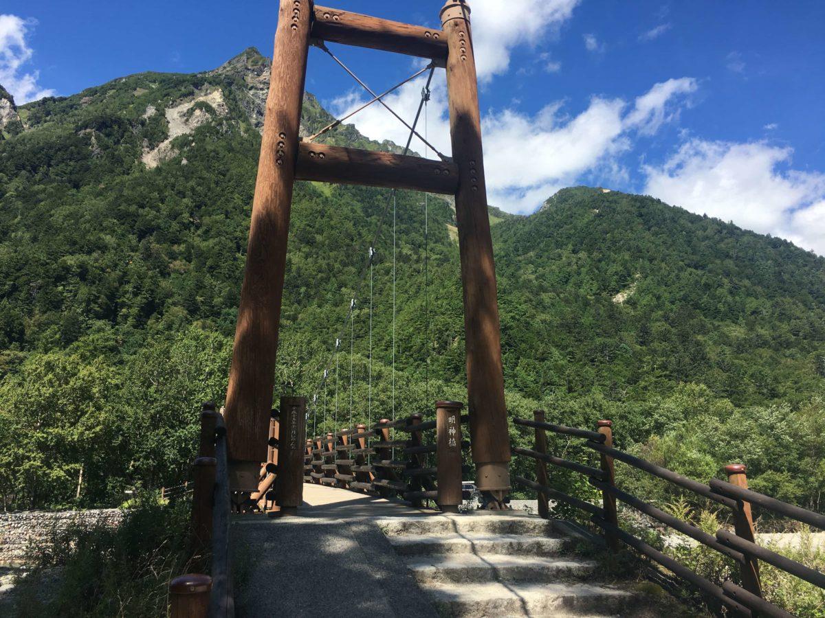 上高地 明神橋